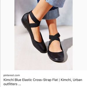 Urban Outfitters black ankle strap flat